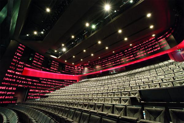 melbourne-recital-center_by-ashton-raggatt-mcdougal-architects_4