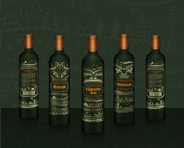 Wine Label Designs vine-parma-wine