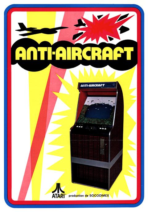 art-of-the-arcade_3