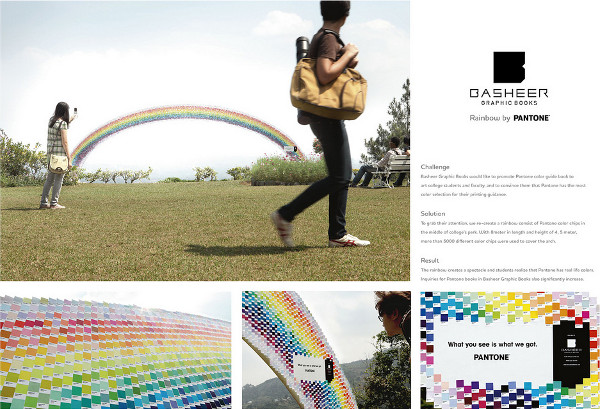 pantone-rainbow-by-basheer-books-agency_3