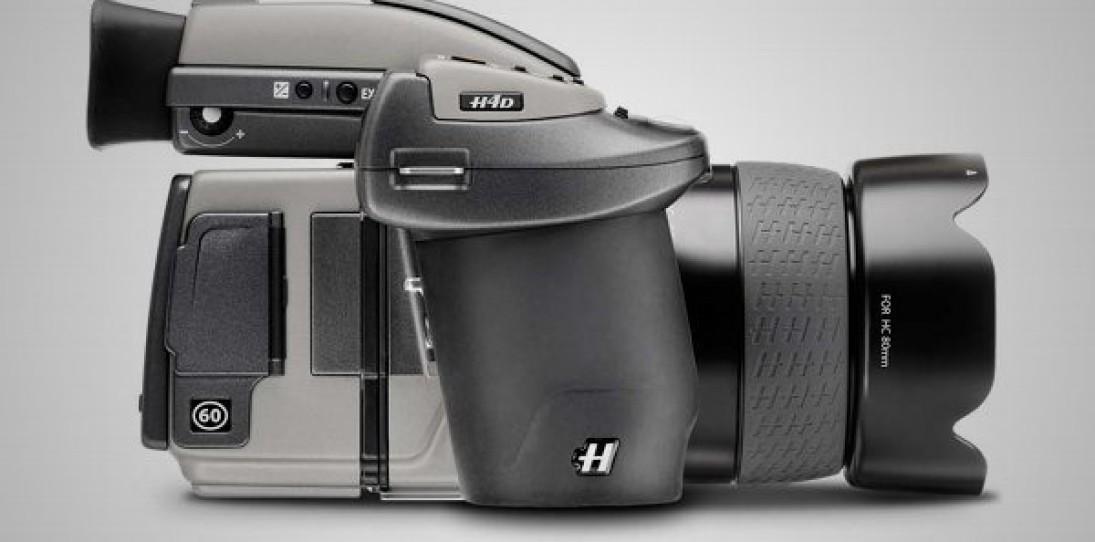 Hasselblad HD4 Digital Camera System