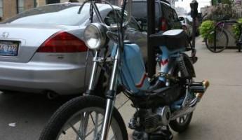 1978 Mean Spirit Custom Moped