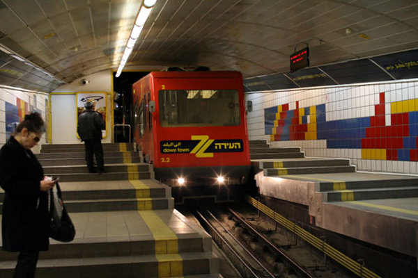 haifa-subway-uphill-subway_4
