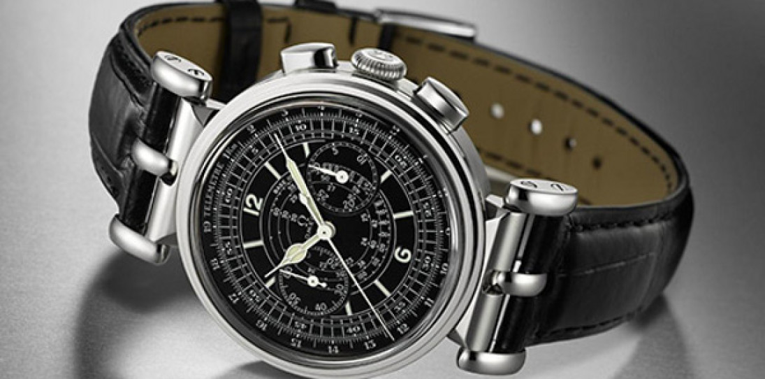 Omega Milestone 1941 Watch