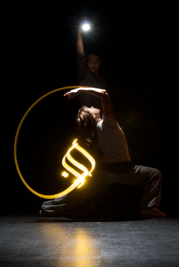 Julien Breton Light Calligraphy