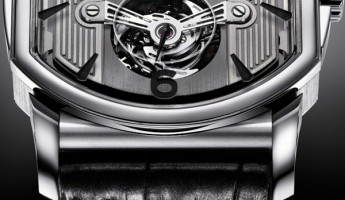 Chopard L.U.C Engine One Tourbillon Watch 345x200 Chopard L.U.C Engine One Tourbillon Watch