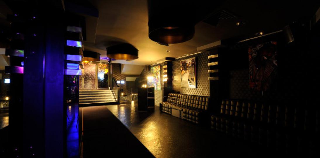 L'Arc Paris Restaurant + Club