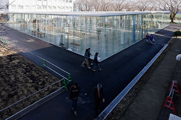 Kanagawa Institute of Technology Glass Building 10