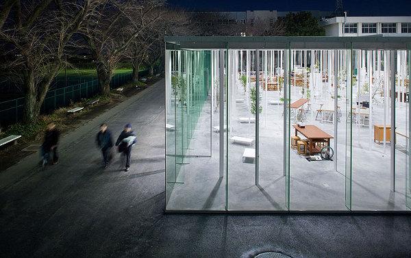 Kanagawa Institute of Technology Glass Building 19