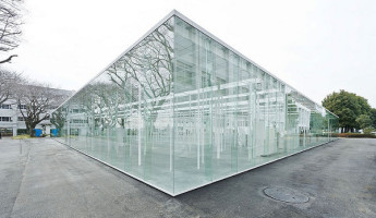 Kanagawa Institute of Technology's Glass Building