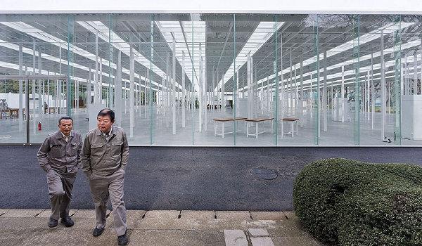 Kanagawa Institute of Technology Glass Building 4