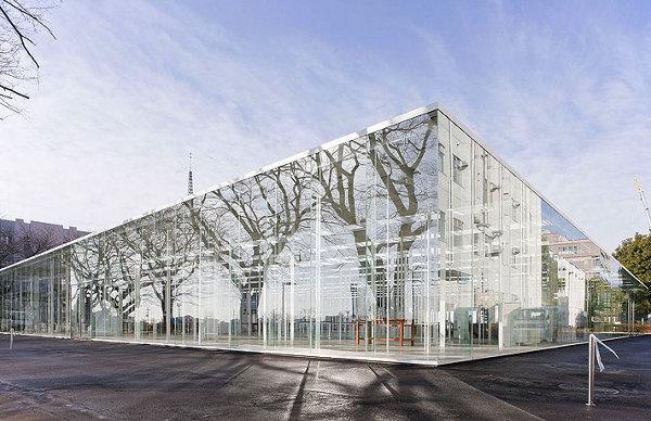 Kanagawa Institute of Technology Glass Building 8