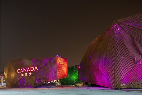 canada-pavilion_2