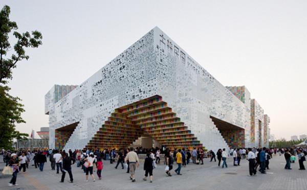 republic-of-korea-pavilion_1