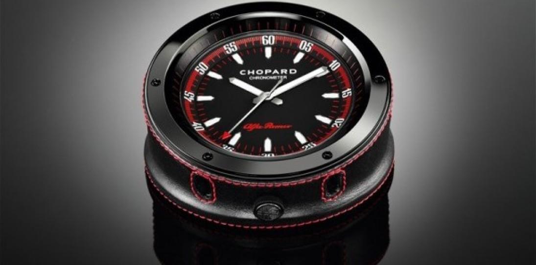 Chopard Watches for Alfa Romeo