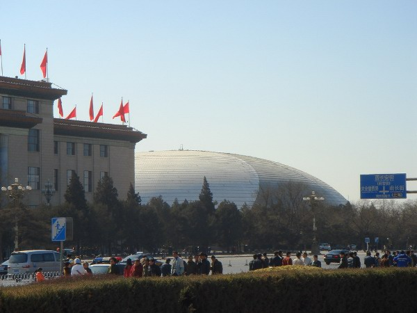 National Grand Theater of China 3