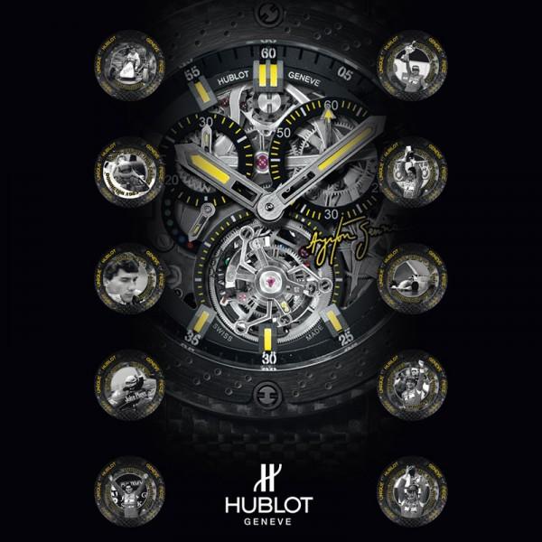 Hublot King Power Ayrton Senna Tourbillon Watch 2