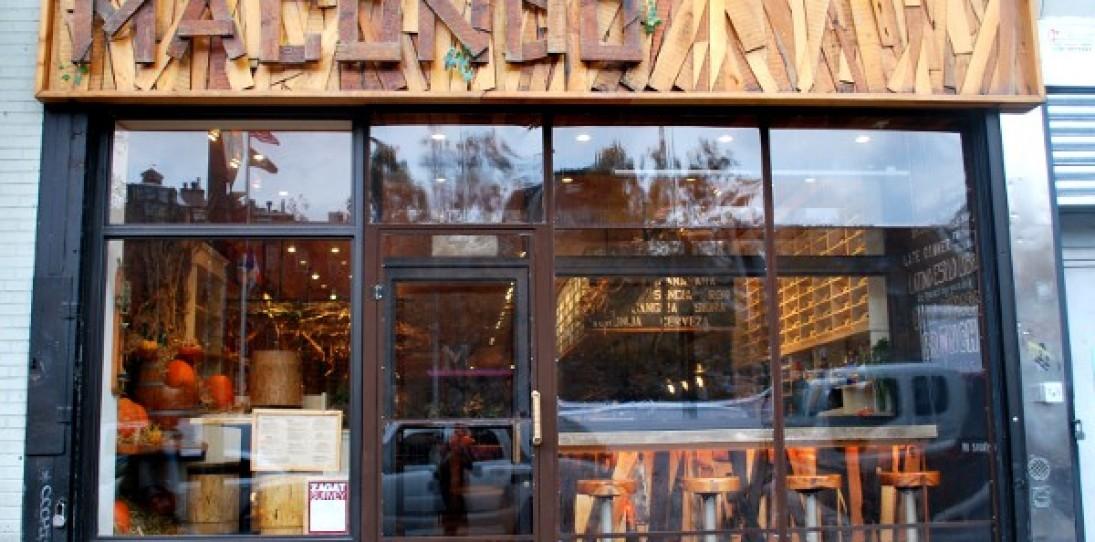 Macondo NYC: Latin Street Gourmet