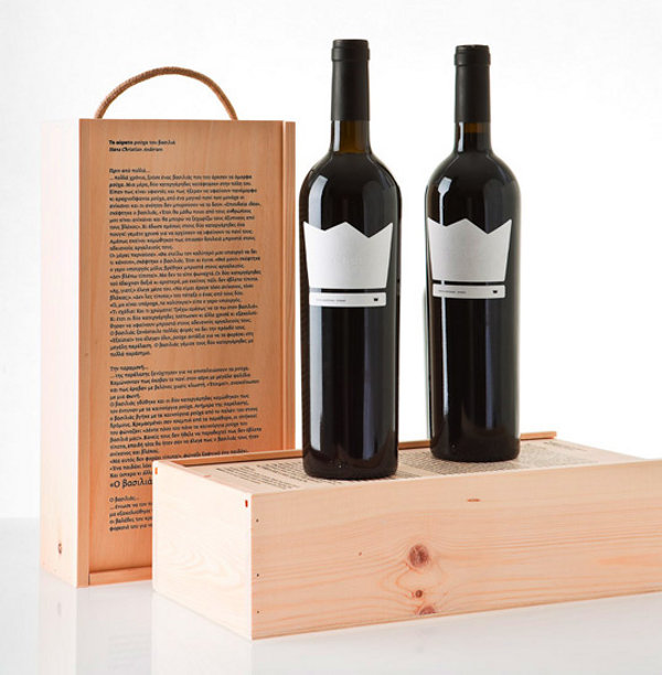 Naked King Wine Packaging 2