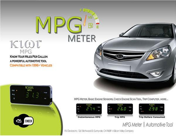Kiwi MPG Meter