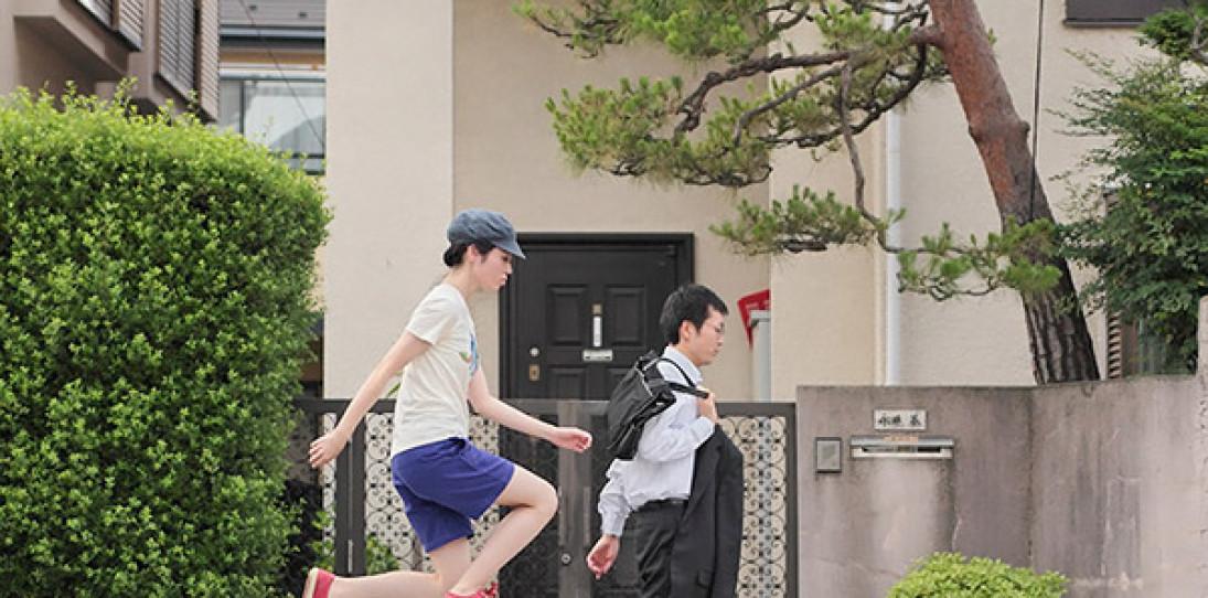 Hayashi Natsumi's Levitation Self Portraits