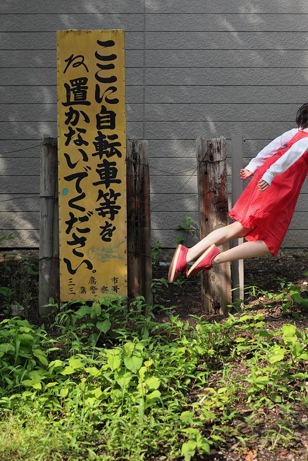 Hayashi Natsumi's Levitation Self Portraits 5