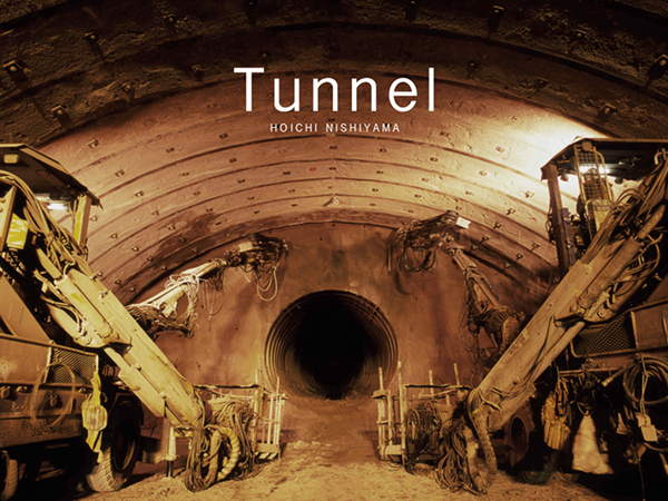 Tunnel iPad App by Hoichi Nishiyama 1 Tunnel iPad App by Hoichi Nishiyama