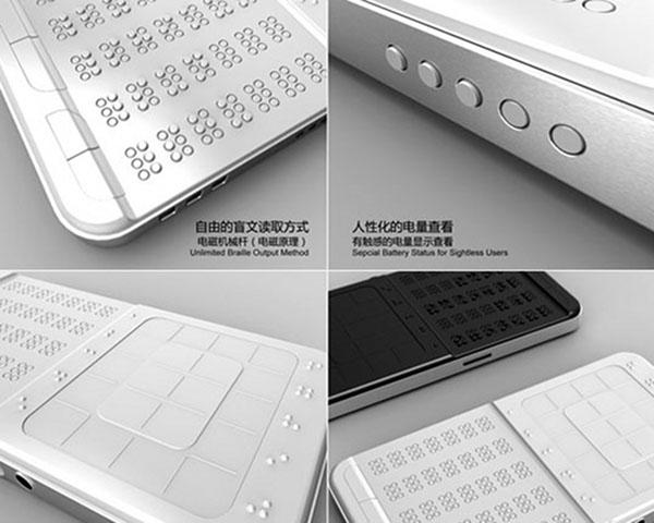 Braille Smartphone 3