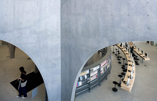 Tama Art University Library 3