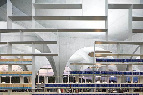 Tama Art University Library 6