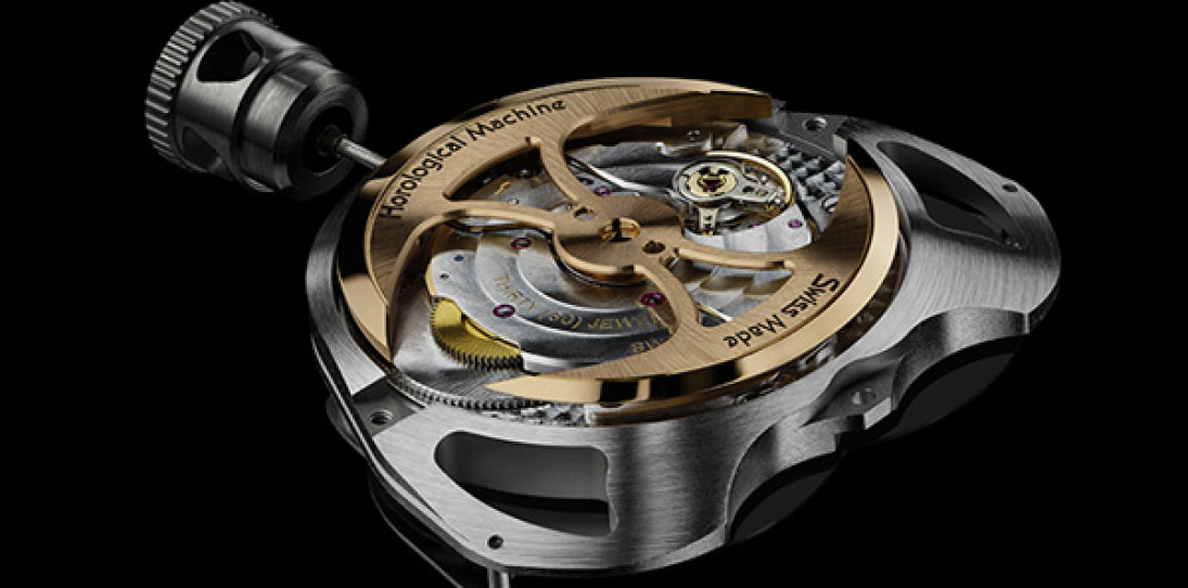 The New MB&F HM5 Timepiece