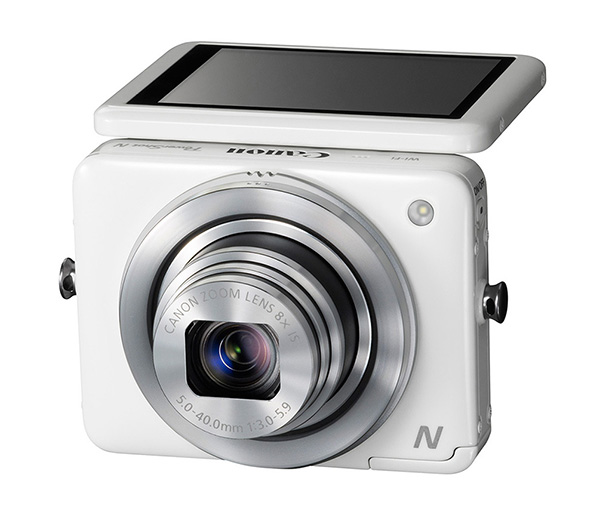 Canon Powershot N 2