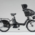 Bridgestone Angelino Petite Electric Bicycle 1