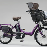 Bridgestone Angelino Petite Electric Bicycle 3
