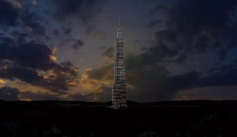 Sky City – The Next Worlds Tallest Building