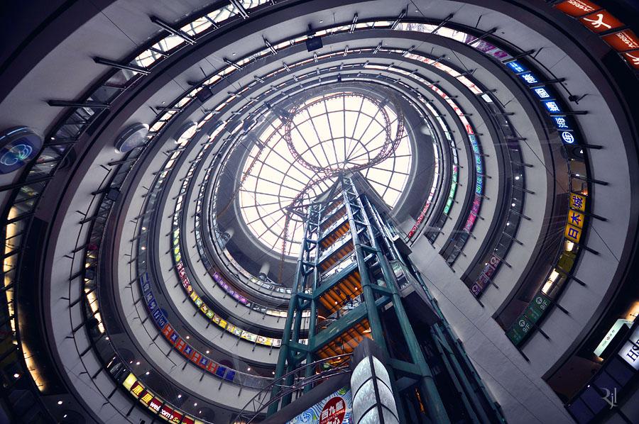 Vertical Horizon by Romain Jacquet-Lagrèze 9