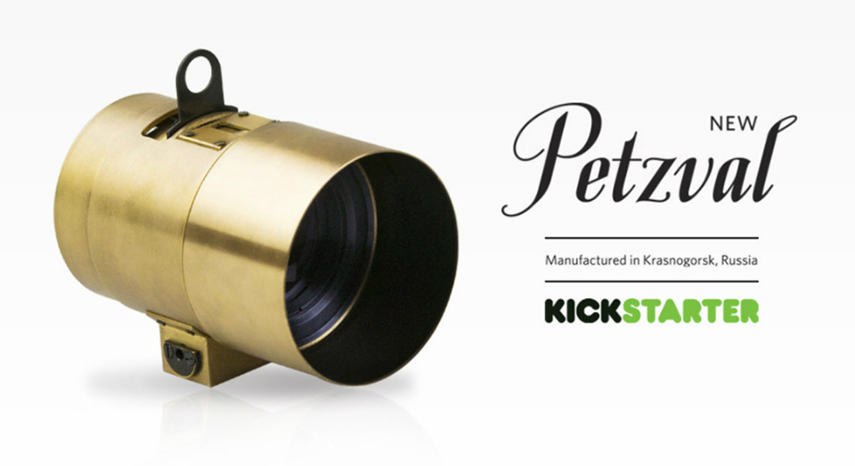 Petzval Lens by Lomography 5