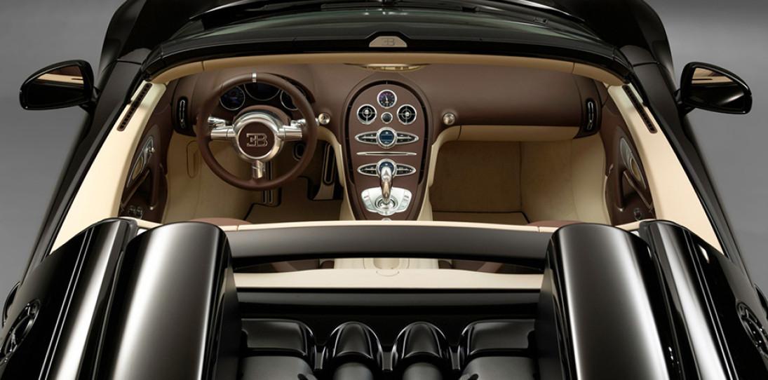 """Bugatti Grand Sport Vitesse """"Jean Bugatti"""""""