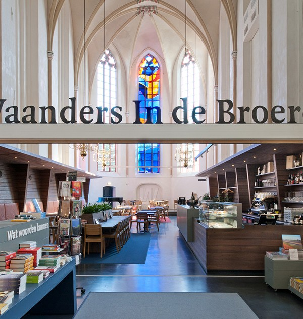 Waanders In de Broeren Book Store by BK Architecten 2 600x630 Waanders In de Broeren Book Store