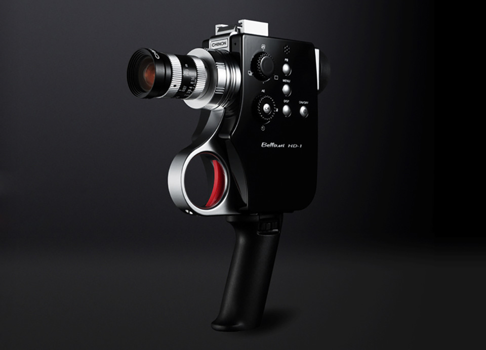 Chinon Bellami HD-1 Digital Super 8 Camera 1