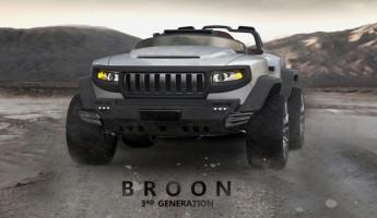 Henes Broon Luxury Electric Toy Car