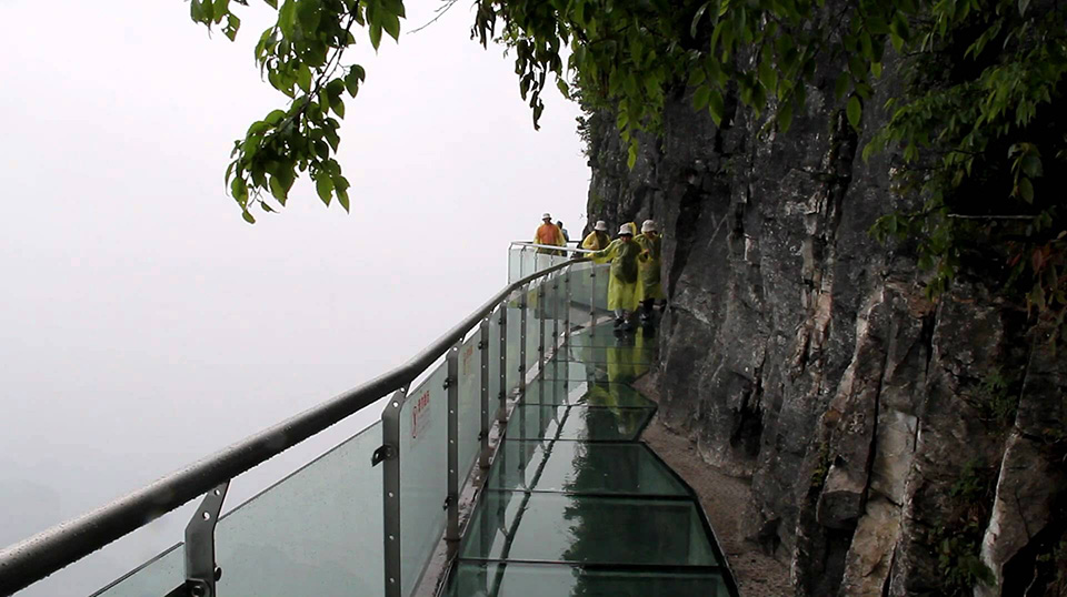 Highest Observation Decks – Tianmen Mountain Glass Platform 3