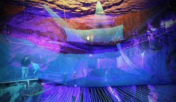 Cave Trampoline
