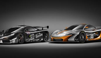 McLaren P1 GTR Design Concept 6