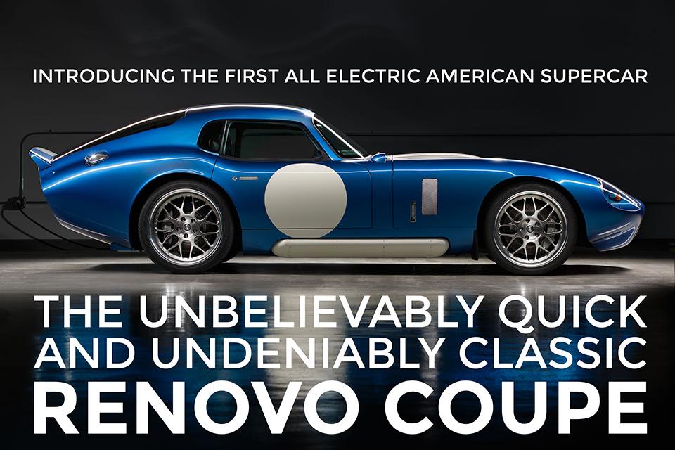 Renovo Coupe Electric Vehicle Supercar 2