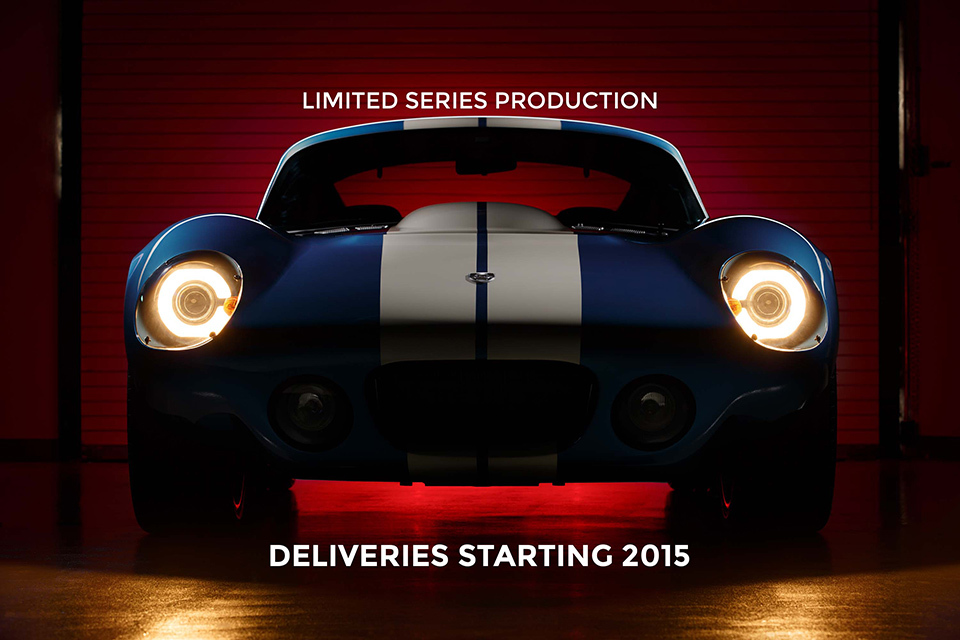 Renovo Coupe Electric Vehicle Supercar 4