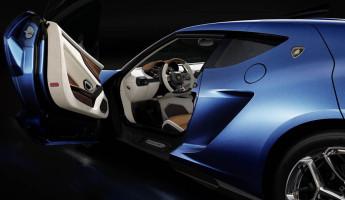 Lamborghini Asterion Hybrid 8