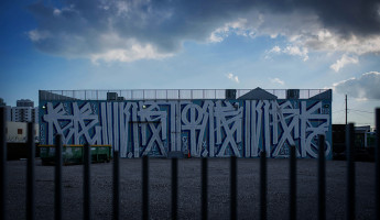 Wynwood Wall Mural - Distant Calligraphy