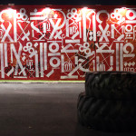 Wynwood Walls - Heiroglyphics