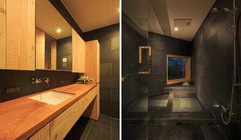 Life Style Koubo House in Itsuura 8